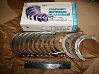 Вкладыши коренные Р1 Д 50 АО20-1 (производство ЗПС, г.Тамбов) (арт. 50-1005100-Б3), ACHZX