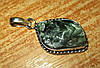 """Изящный серебряный кулон  с натуральным серафинитом """"Волна"""" ,  от студии LadyStyle.Biz"""