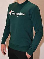 Мужская толстовка, свитшот Champion (Чемпион) - зеленый, Остались размеры:50,52