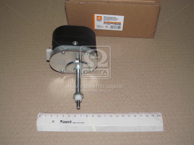 Моторедуктор стеклоочистителя МТЗ без щётки универсальный  СЛ230 - АВТОТОРГ в Мелитополе