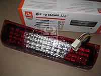 Фонарь задней ГАЗ 2705 прав светодиод. 12В  7202.3776-1