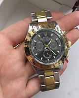 Часы мужские Rolex кварцевые черные с серебристо-золотистым браслетом
