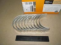 Вкладыши коренные Р4 КАМАЗ (производство ДЗВ) (арт. 7405.1000102 Р4), AEHZX