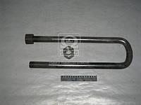 Стремянка рессоры задней КАМАЗ М30х2,0 L=430 с гайкой (Производство Самборский ДЭМЗ) 55111-2912400