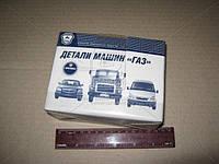 Гайка колеса ГАЗ 2217 (М14х1,5) (Производство ГАЗ) 4595631-725
