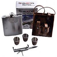 Подарочный набор фляга/кожаная сумка/зажигалка с фонариком/стакан №PT-B Код:526146711