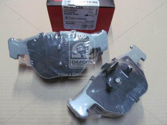Комплект тормозных колодок, дисковый тормоз (производство ASHIKA) (арт. 50-0L-L05), ACHZX