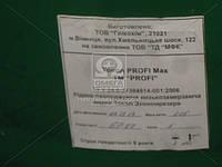 Тосол МФК PROFI Max (-24 С) (Бочка 215кг) (арт. 4813664569), AHHZX