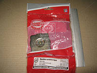 Пробка радиатора ВАЗ 2101 (производство MASTER SPORT) (арт. 2101-1304010)