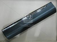 Молдинг двери (производство Toyota) (арт. 7507648110), AGHZX