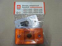 Фонарь габаритный бок. груз. авто, автобусы, прицепы 24В (оранжевый)