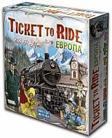 Игра настольная Hobby World Ticket to Ride: Европа