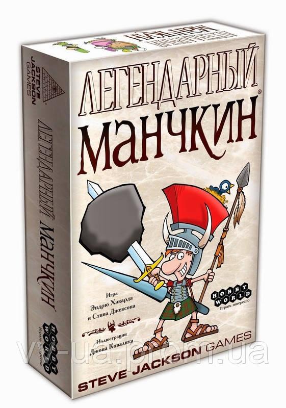 Игра настольная Hobby World Легендарный Манчкин (1200)