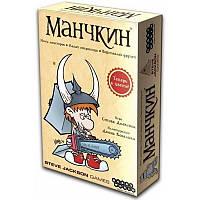 Игра настольная Hobby World Манчкин (цветной) (1031), фото 1