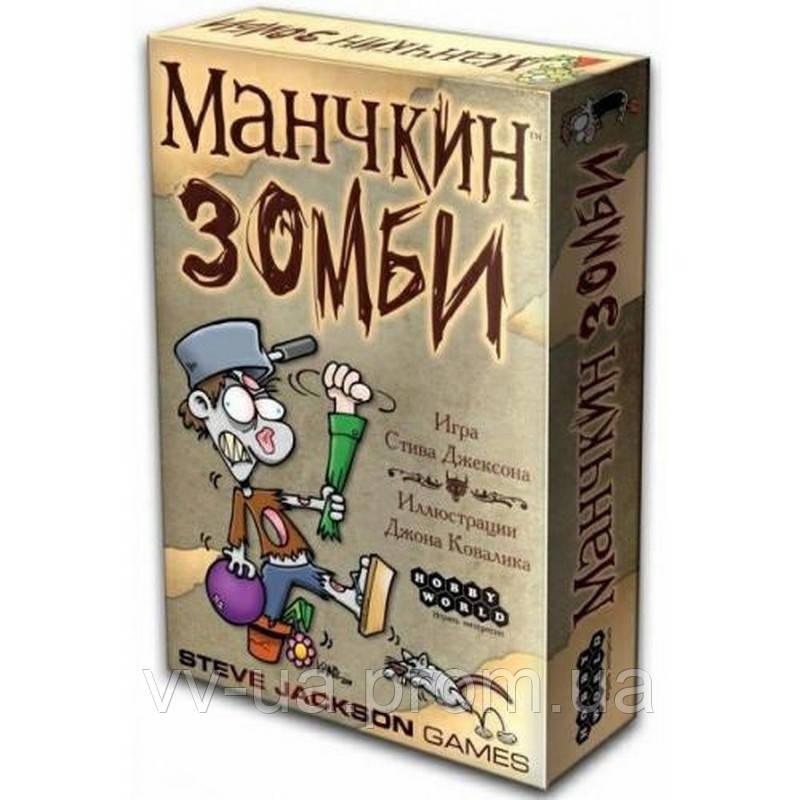 Игра настольная Hobby World Манчкин Зомби (1001)