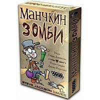 Игра настольная Hobby World Манчкин Зомби (1001), фото 1