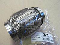 Эластичная гофра inter lock 50x100 мм 51.3 X 101.6 мм (Производство Fischer) VW350-100