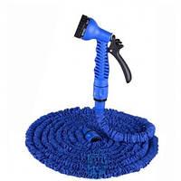 Поливочный шланг X-Hose 45m с распылителем синий Код:858