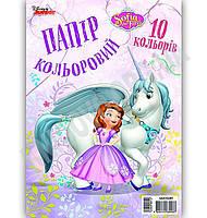 Папір кольоровий Принцеса Софія 10 кольорів Disney код: Ц631028У Ранок