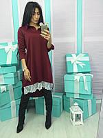 Женское модное платье-рубашка с кружевом (3 цвета)  бордо, 42-46