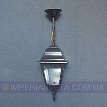 Светильник уличный подвес герметичный IMPERIA одноламповый LUX-344501