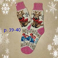 Женские шерстяные новогодние носки с оленями, р. 39-40 розовые