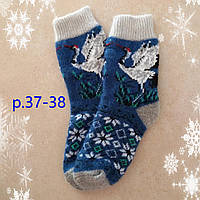 Женские теплые шерстяные носки Аист, р.37-38