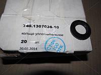 Кольцо уплотнительное (покупной КамАЗ) (арт. 740.1307038-10)