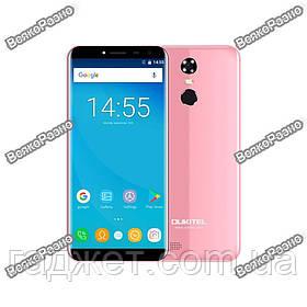 Смартфон Oukitel C8 розового цвета / Pink. Телефон Oukitel C8