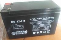 "2шт.в комплекте Аккумулятор ""GS"" 12v 7,2 Ah, фото 1"