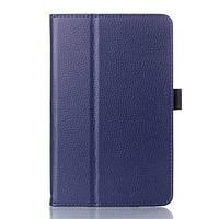 Чехол Подставка Leather для Lenovo IdeaTab A5500 синий