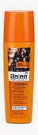 """Balea Professional Спрей для вьющихся и волнистых волос """"Сильные локоны"""" 150 мл"""