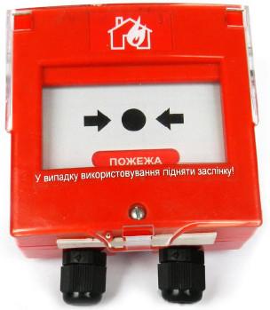 """Извещатель пожарный ручной """"Варта ИПР-1"""" (IP-54)"""