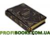Роберт Грин. 48 законов власти (Grash)