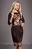 Женское платье    442  ( А.Н.Г.)