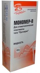Мономер - П (Белакрил-М ХО)
