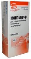 Мономер - Ф