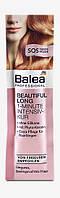 Balea Professional 1-минутное интенсивное лечение для длинных волос 20 мл