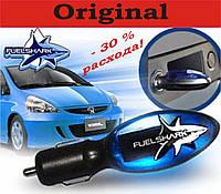 Удобный экономайзер Fuel Shark(фул шарк) - экономия топлива