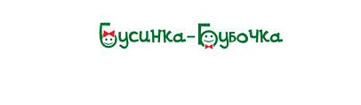 Бусинка-Бубочка ДЕТСКАЯ ОДЕЖДА ОПТОМ
