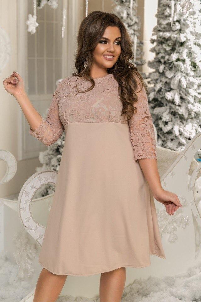 f8f3d10be2a Нарядное платье больших размеров 48+ расклешенное от груди   5 цветов арт  3423-557