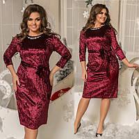 Нарядное платье больших размеров 48+ с украшением из камней на груди   / 4 цвета арт 3424-557
