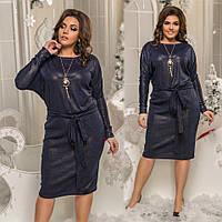 Платье больших размеров 52 + из ангоры с люрексом a408c8a06caa9