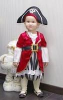 """Карнавальный костюм """"Пиратка"""""""