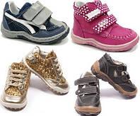 Обувь весна-осень