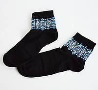 Носки женские Вышиванка орнамент мереживо