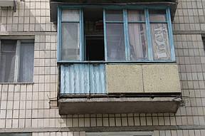 И теперь наконец вы можете оценить, каким балкон был ДО...