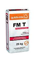 Цветная затирка для швов, шовный раствор Quick-mix FM T кирпичный