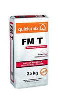 Цветная затирка для швов, шовный раствор Quick-mix FM T горошково-зеленый