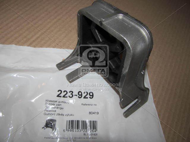 Renault резиново-металлическая подвеска (Производство Fischer) 223-929 - АВТОКОМПОНЕНТ в Мелитополе
